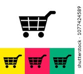 shopping basket icon vector | Shutterstock .eps vector #1077424589