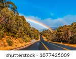 breathtaking double rainbow... | Shutterstock . vector #1077425009