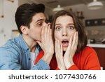 photo closeup of young woman... | Shutterstock . vector #1077430766