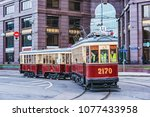 Small photo of Moscow, Russia - April 21, 2018: Passenger vintage tram on the town street in the historical city center at traditional trams parade.