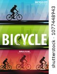 set of bicycle riding banners... | Shutterstock .eps vector #1077448943