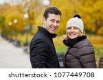 half length portrait of smiling ... | Shutterstock . vector #1077449708