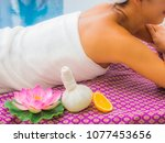 beautiful girl relax spa and... | Shutterstock . vector #1077453656