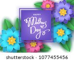 happy mother's day banner... | Shutterstock .eps vector #1077455456