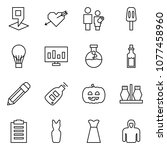 flat vector icon set   map pin... | Shutterstock .eps vector #1077458960