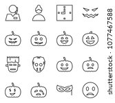 flat vector icon set   support... | Shutterstock .eps vector #1077467588