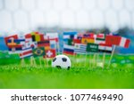 all flags of football world cup ... | Shutterstock . vector #1077469490