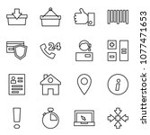 flat vector icon set   add to... | Shutterstock .eps vector #1077471653