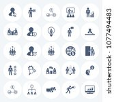 set of 25 humans resources... | Shutterstock .eps vector #1077494483