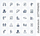 set of 25 humans resources... | Shutterstock .eps vector #1077494690