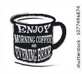 quote lettering on mug  enjoy... | Shutterstock .eps vector #1077496874
