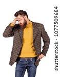 portrait of bearded businessman ...   Shutterstock . vector #1077509684
