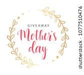 giveaway poster  card for... | Shutterstock .eps vector #1077510476