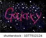 inscription galaxy on the... | Shutterstock . vector #1077512126