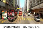 Small photo of HONG KONG - CIRCA APRIL 2018 : Scenery of the city and DOUBLE DECK TRAM shooting from tram.