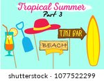set of printable tropical party ... | Shutterstock .eps vector #1077522299