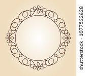 vector retro round  frame ... | Shutterstock .eps vector #1077532628