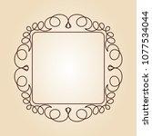 elegant frame.vector... | Shutterstock .eps vector #1077534044
