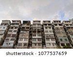 old buildings lineup | Shutterstock . vector #1077537659