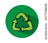 recycle  sign icon | Shutterstock .eps vector #1077538040