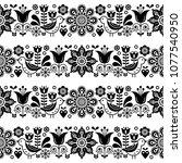 folk art seamless vector floral ... | Shutterstock .eps vector #1077540950