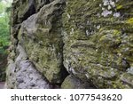 Small photo of Just a stone wall.