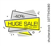 flat shaped linear sale banner  ... | Shutterstock .eps vector #1077543680