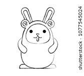 cartoon kawaii rabbit with frog ... | Shutterstock .eps vector #1077545024