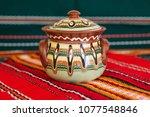 2017 october   bulgaria ... | Shutterstock . vector #1077548846