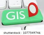 3d illustration of computer... | Shutterstock . vector #1077549746