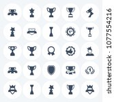 set of 25 awardsl editable... | Shutterstock .eps vector #1077554216