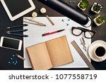 engineer's desk in office with...   Shutterstock . vector #1077558719