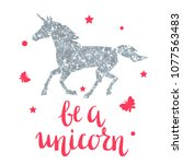 card with fantasy unicorn and... | Shutterstock .eps vector #1077563483