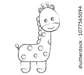 cute baby giraffe animal image | Shutterstock .eps vector #1077565094
