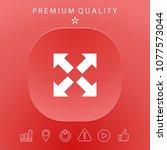 extend  resize icon. cross...   Shutterstock .eps vector #1077573044