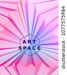 vector illusive surreal art... | Shutterstock .eps vector #1077575984