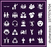 set of 25 people filled icons... | Shutterstock .eps vector #1077576704