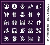 set of 25 people filled icons... | Shutterstock .eps vector #1077580229