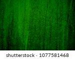 abstract grunge green background | Shutterstock . vector #1077581468