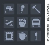 premium set of fill icons. such ... | Shutterstock .eps vector #1077589268