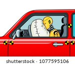 crash test dummy in car after... | Shutterstock . vector #1077595106
