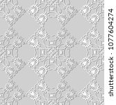 3d white paper art spiral curve ... | Shutterstock .eps vector #1077604274