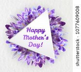 mothers woman day greeting card ... | Shutterstock .eps vector #1077609008
