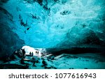 iceland icecave tour super jeep ...   Shutterstock . vector #1077616943