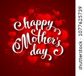 mothers day greeting card with... | Shutterstock . vector #1077625739