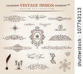 vector emblems set.... | Shutterstock .eps vector #107763113