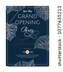 botanical grand opening... | Shutterstock .eps vector #1077635213