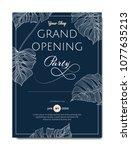 botanical grand opening... | Shutterstock .eps vector #1077635213