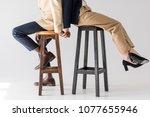 cropped shot of multiethnic... | Shutterstock . vector #1077655946