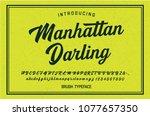 original brush font. vintage... | Shutterstock .eps vector #1077657350